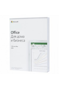 Программное обеспечение Microsoft® Office Home and Business 2019 English 1 License Central / Eastern Europe Only Medialess P6