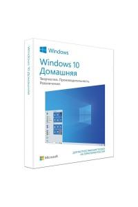 Программное обеспечение Microsoft® WIN HOME FPP 10 32-bit/64-bit English International P2 1 License non-EU/EFTA USB Flash Drive Price Diff