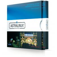 Средства разработки для операционной системы специального назначения «Astra Linux Special Edition» РУСБ.10015-01 версии 1.6