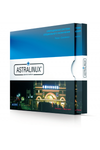Средства разработки для операционной системы специального назначения «Astra Linux Special Edition» РУСБ.10015-01 версии 1.3 (МО)