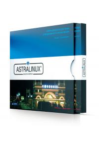 Средства разработки для операционной системы специального назначения «Astra Linux Special Edition»  РУСБ.10015-01 версии 1.6 (МО)