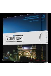 Средства разработки для ОС СН «Astra Linux Special Edition» РУСБ.10015-16 исполнение 1 («Смоленск») ФСБ