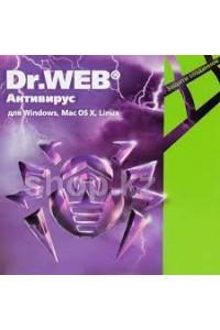Решения Dr. WEB для дома