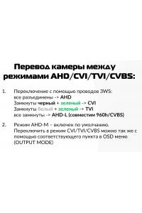 """Видеокамера купольная AHD/TVI/CVI/CVBS; 1/4"""" SOI CMOS (H62), XM310  v.300; AHD/TVI/CVI: 1280x720p; фикс 2.8мм; ИК 15м; пластик; -10..+55°C; DC 12В (500мА)"""