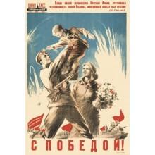 """Компания """"Смарт"""" поздравляет с Праздником Великой Победы!"""