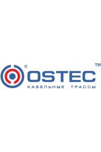 Лотки OSTEC