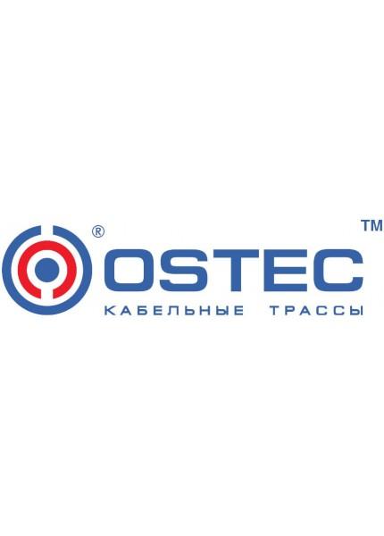 Лотки OSTEC купить с доставкой в Ростове-на-Дону - Смарт